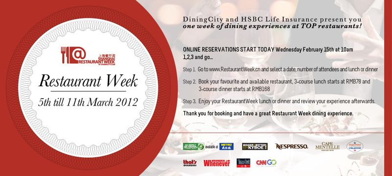 Dining_city_newsletter_sh_EN.1